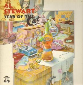 al_stewart-year_of_the_cat(7)